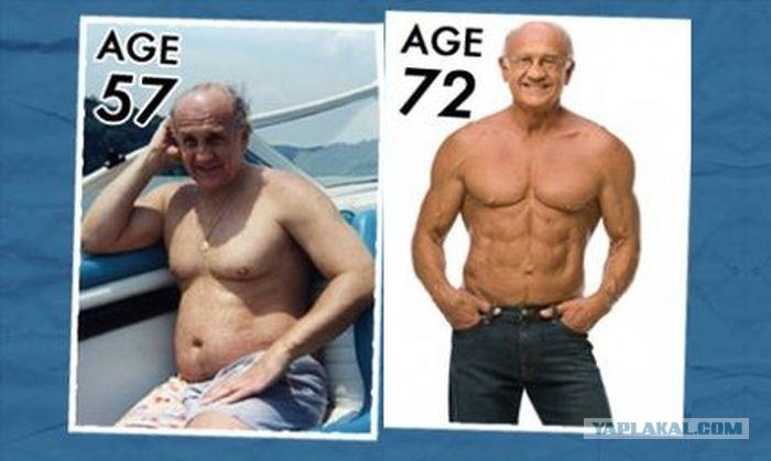 Комплекс упражнений с гантелями для увеличения груди