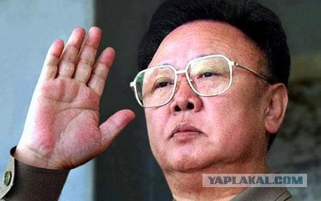 Скончался лидер КНДР Ким Чен Ир