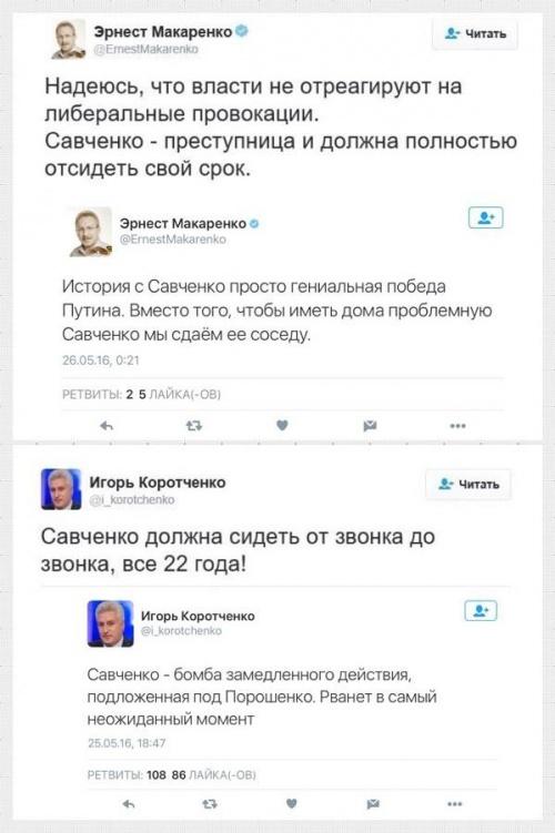 Сотрудники ФСБ наотрез отказались принимать у родных пропавшего крымчанина заявление о его похищении, – адвокат - Цензор.НЕТ 93