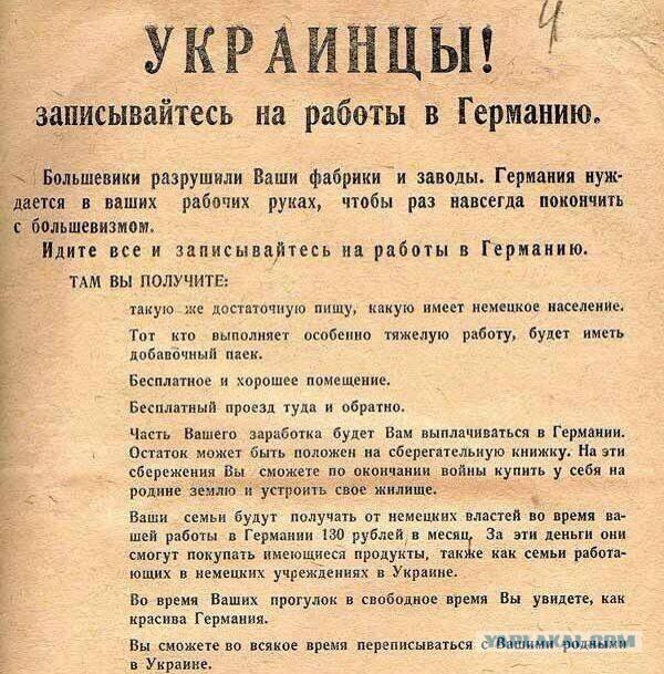Евросоюз дал Москве три дня на смену позиции