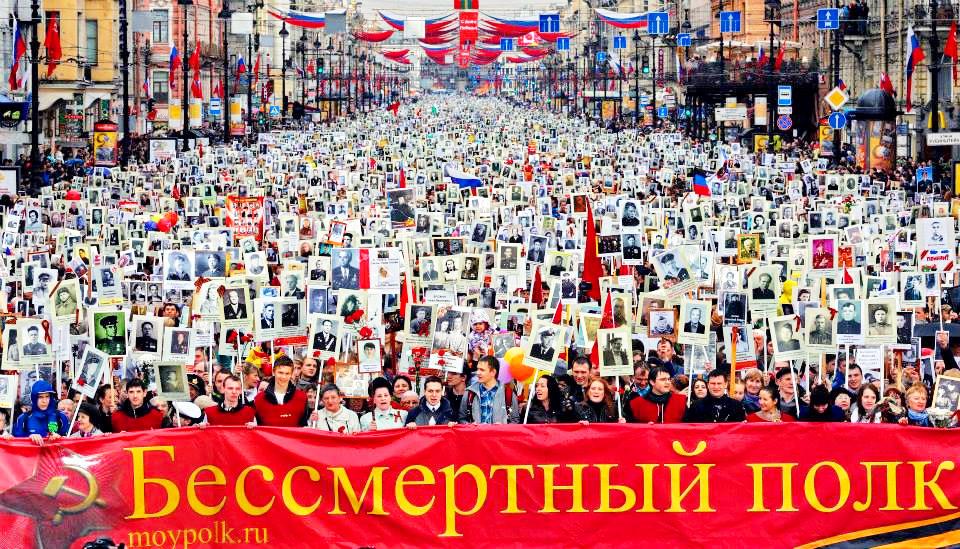 Бессмертный полк - Москва