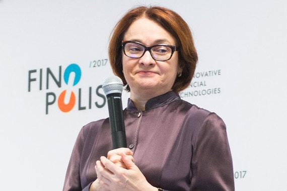 Украдены 2 млрд рублей, выделенных главой ЦБ Эльвирой Набиуллиной на создание платежной системы