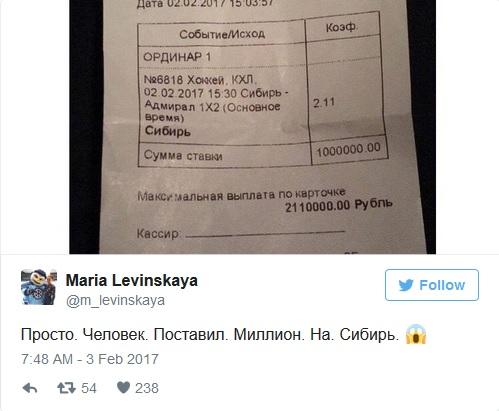 Фанат поставил на «Сибирь» в матче с «Адмиралом» миллион рублей и выиграл два