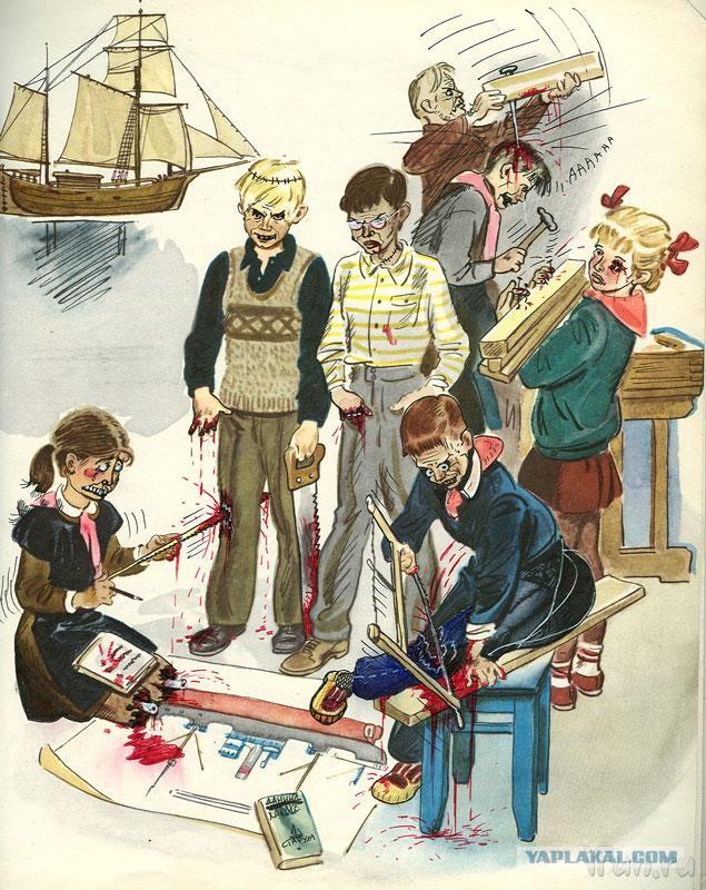 Fremus: Советские Школьные Учебники