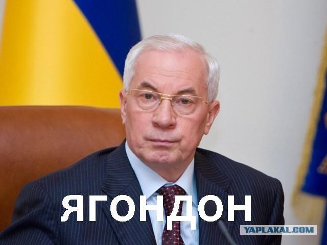 2013 год стал рекордным по числу нападений на украинских журналистов - Цензор.НЕТ 2863