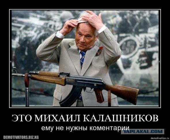 Сердюков: автомат Калашникова