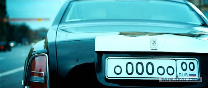 Особые номера для машин будут продавать через электронные аукционы