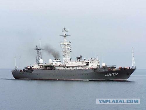 Рядом с Сирией курсирует корабль