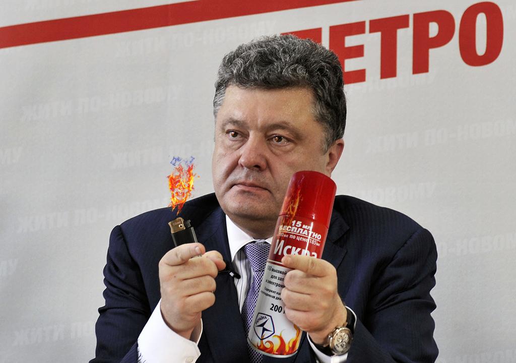 Особый статус Донбасса… Зачем? Почему? И что дальше?  3322147