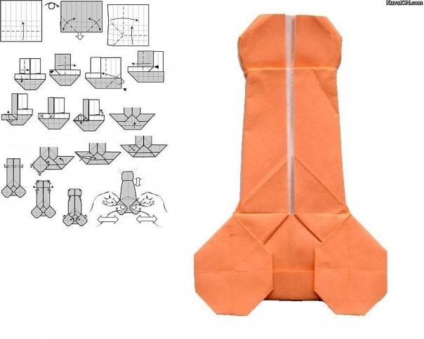 Это Оригами, детка!