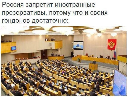 """Кампания """"Крым – это Украина"""" стартовала за рубежом, - Мининформполитики - Цензор.НЕТ 4429"""