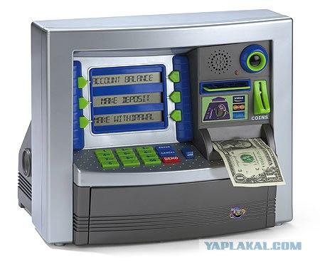 Как сделать банкомат на свадьбу 4