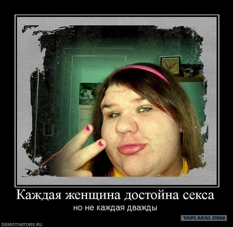 muzhchini-vlyublyayutsya-v-prostitutok