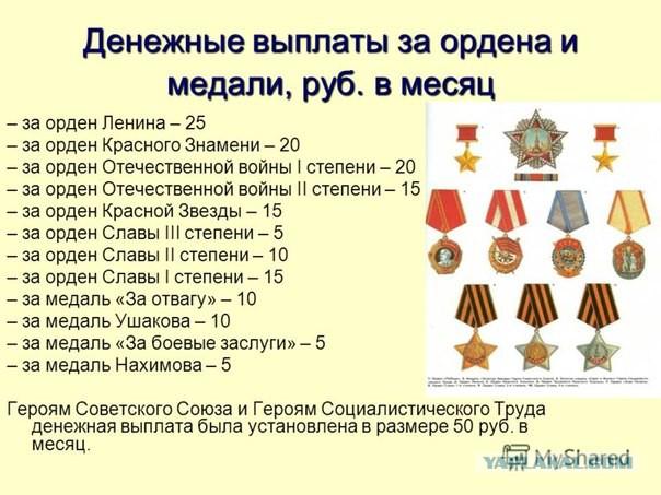 http://s00.yaplakal.com/pics/pics_original/7/4/2/5368247.jpg