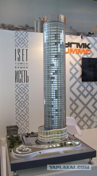 Самый высокий северный небоскреб планеты.