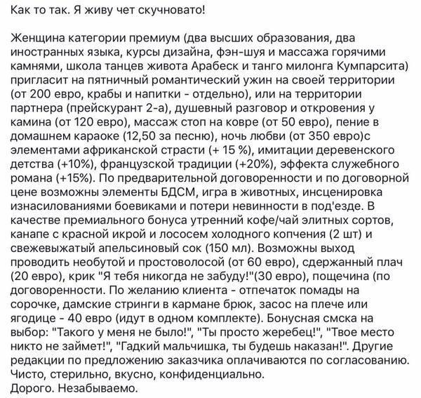 http://s00.yaplakal.com/pics/pics_original/7/4/2/9285247.jpg