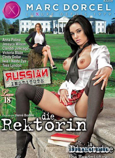 smotret-filmi-onlayn-russkiy-institut-s-perevodom