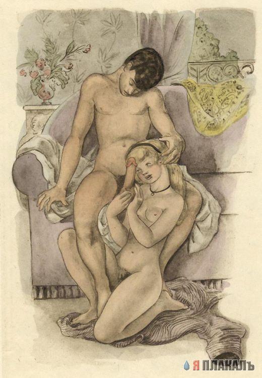 секс искусство архивов-аб3