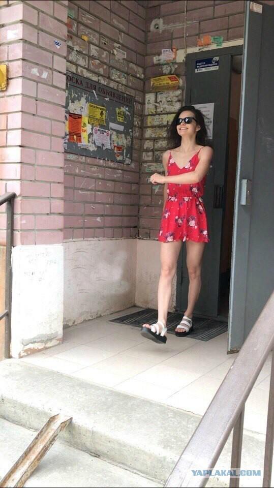 Лето на Урале