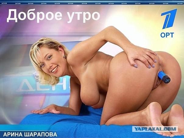 Эротические Каналы России