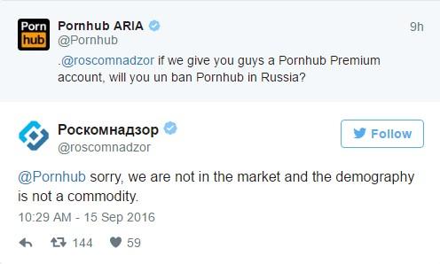 Роскомнадзор ответил PornHub на предложение премиум-аккаунта за отмену блокировки