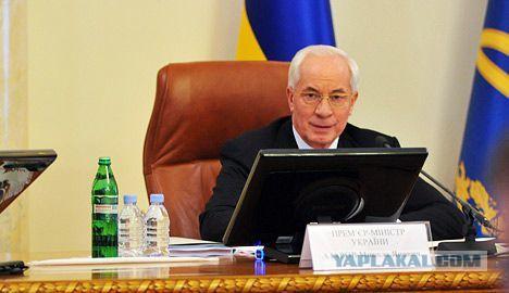 Азаров остановил процесс евроинтеграции