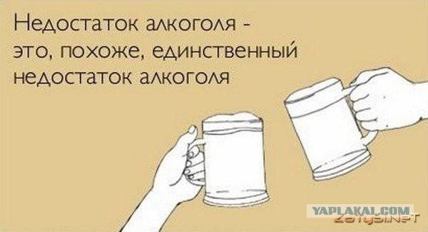 Открытки про алкоголь 95
