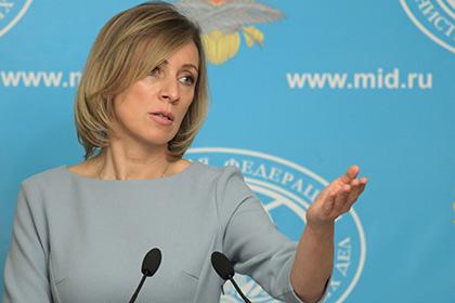 Захарова ответила на слухи о закрытии школы для детей дипломатов из США