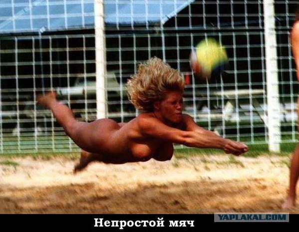 goliy-voleybol-devushki