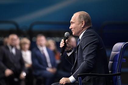 Путин призвал прекратить давать неисполнимые обещания гражданам