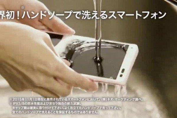 Почему почти все телефоны в Японии водонепроницаемые