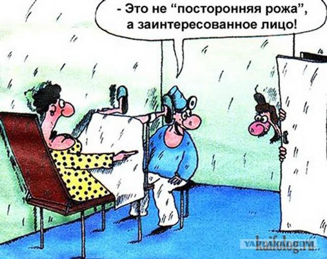 Анекдоты Про Гинеколога Смешные Пошлые С Картинками