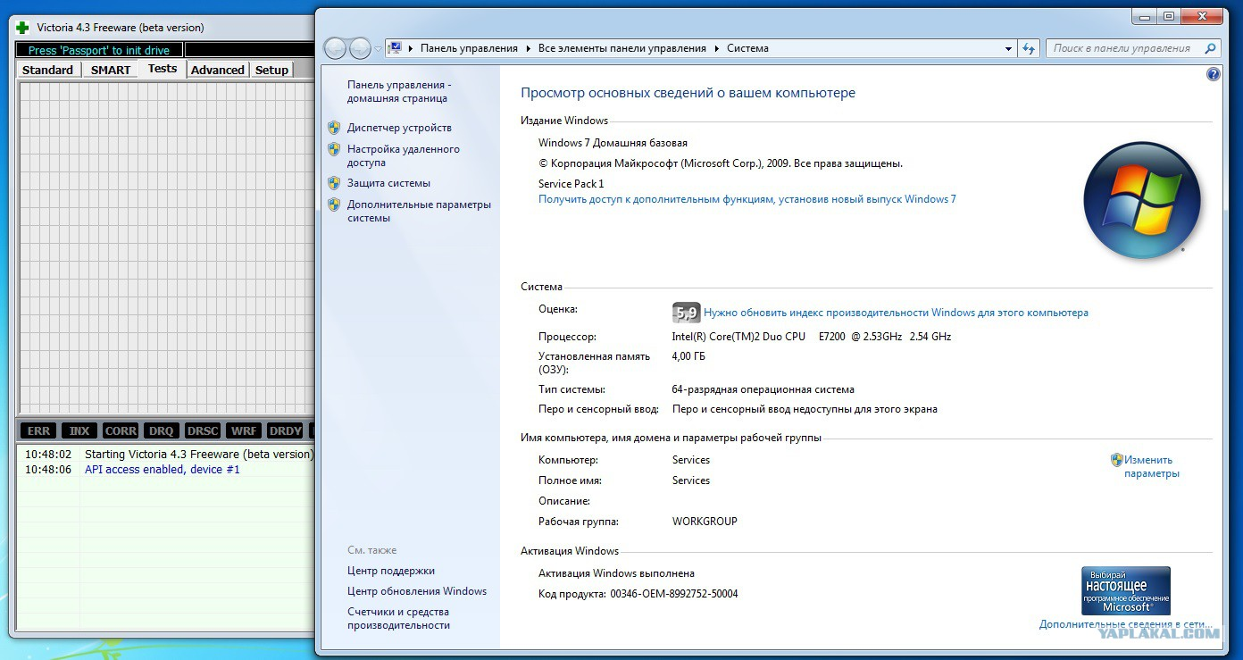 Download Driver Audio Win 7 Ultimate