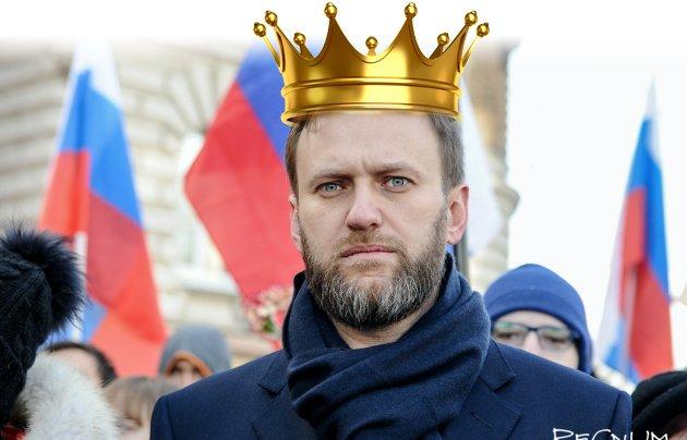 Активистам грозит 7 лет за лозунг об отставке Путина