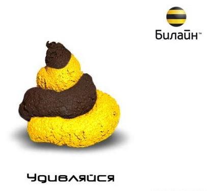 http://s00.yaplakal.com/pics/pics_original/7/5/0/1372057.jpg