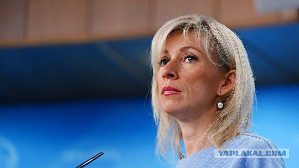 Захарова ответила Чубайсу поповоду «бедной России»