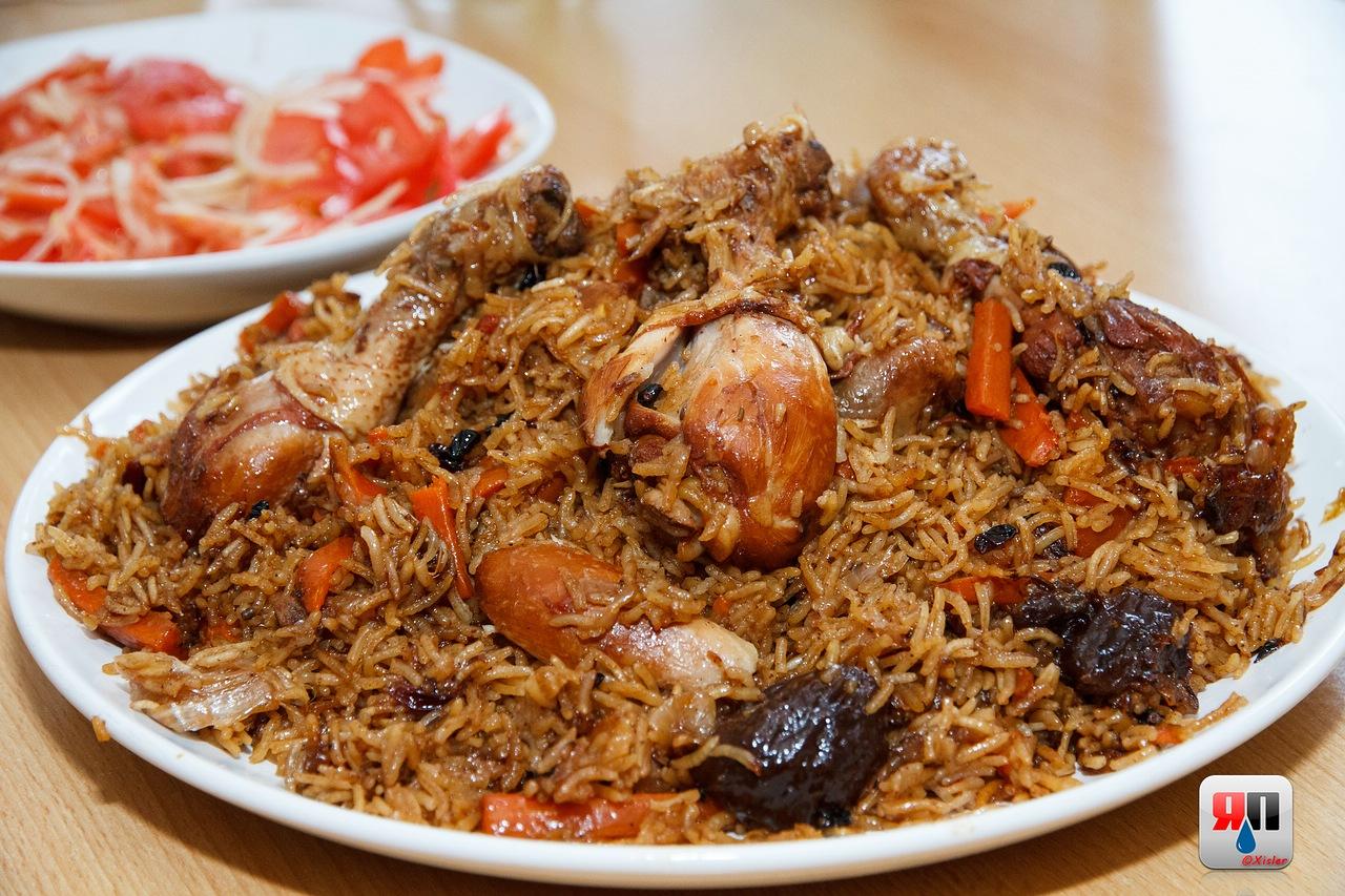 Плов по-узбекски пошаговый рецепт с из курицы