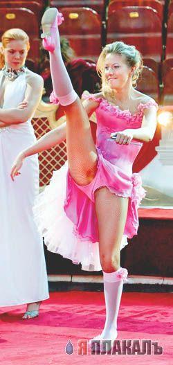 Женские цирковые засветы
