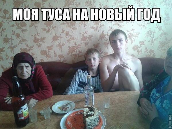 http://s00.yaplakal.com/pics/pics_original/7/5/5/10817557.jpg