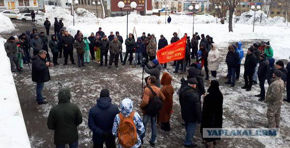 На Камчатке люди протестуют против повышения цен на топливо