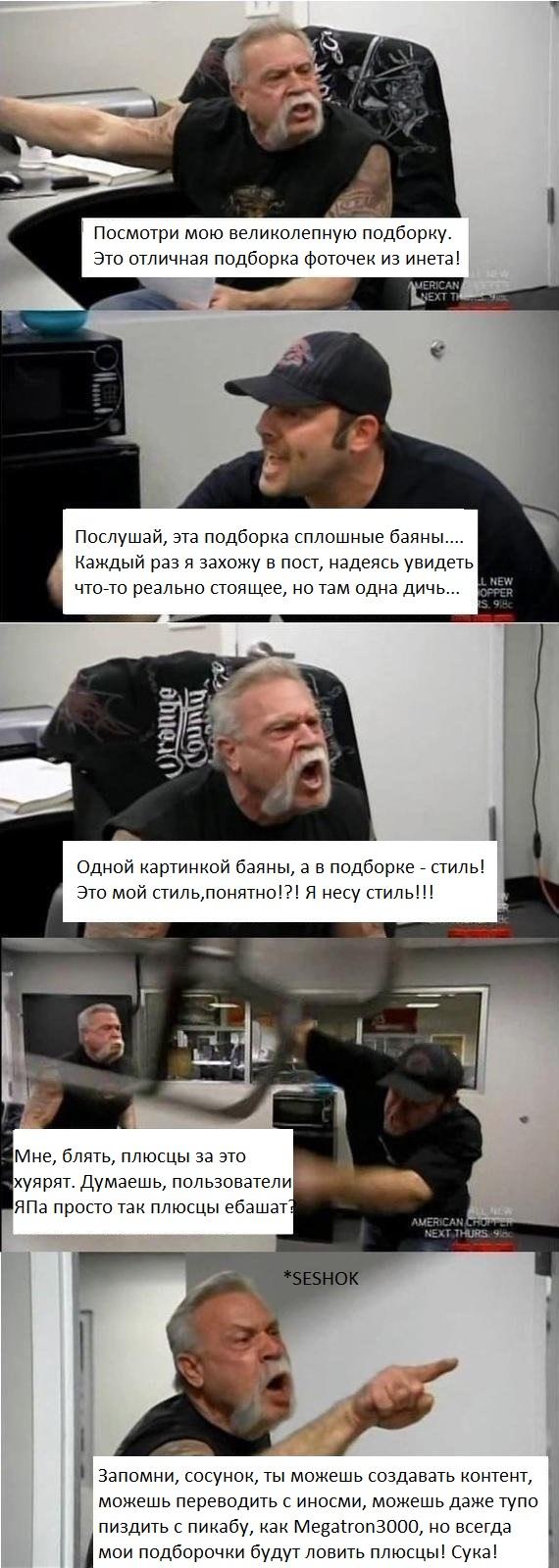 Жиза)))
