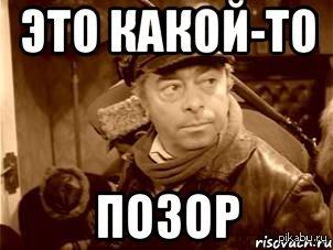 """""""Вас сейчас будут бить. Может, даже ногами. Вам надо бежать"""", - Сергей (Топаз) Рулев страдает от """"злых и тупых русских"""" в Севастополе - Цензор.НЕТ 4507"""