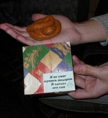 Сочинение подарки своими руками