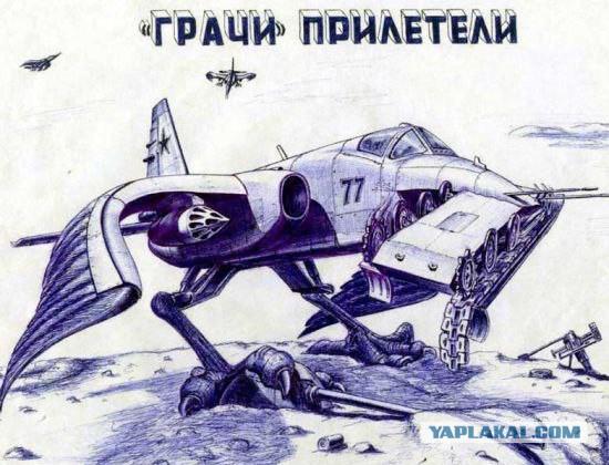 Американская художница превратила российскую военную технику в фантастических чудовищ