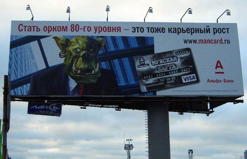 Заявка на кредитную карту онлайн от ведущих банков по лучшим