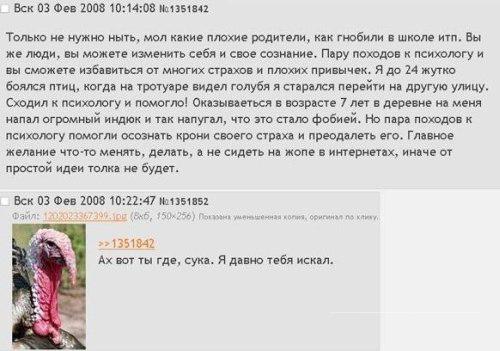 http://www.yaplakal.com/uploads/post-2-12204759782100.jpg