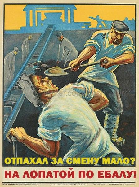 Независимые профсоюзы требуют не допустить принятия нового Трудового кодекса - Цензор.НЕТ 9386