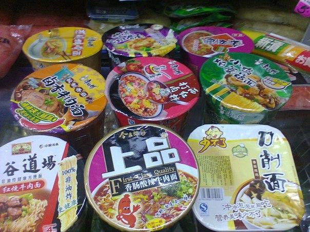 Японская лапша быстрого приготовления заказать