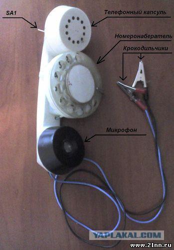 Как сделать громкую связь на стационарном телефоне - Альтаир и К