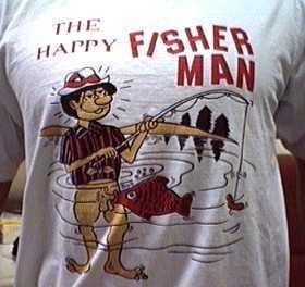Рыбка совсем обнаглела